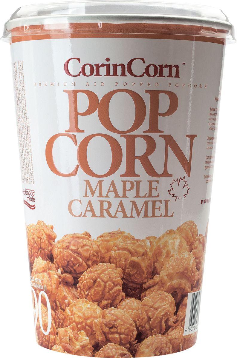 CorinCorn В кленовом сиропе попкорн готовый, 90 г
