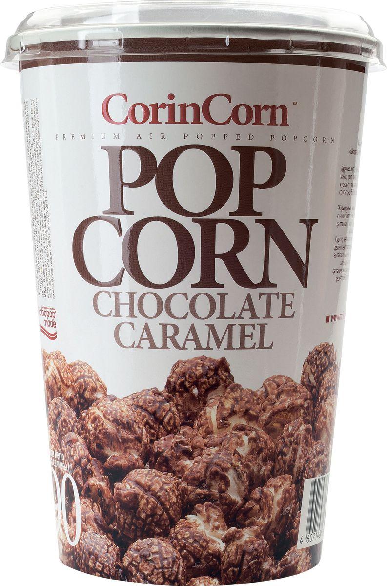 CorinCorn Шоколад попкорн готовый, 90 г