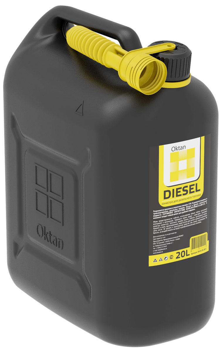 Канистра пластиковая OKTAN Diesel, для ГСМ, 20 лblk 20.01.01.00-4Канистры пригодны для бензина и масла, не накапливают статистический заряд и сертифицированы в соответствии с законом о пожарной безопасности РФ. Канистры производятся на современном российском предприятии из первичного сырья. Материал: ПЭНД Объем 25 л