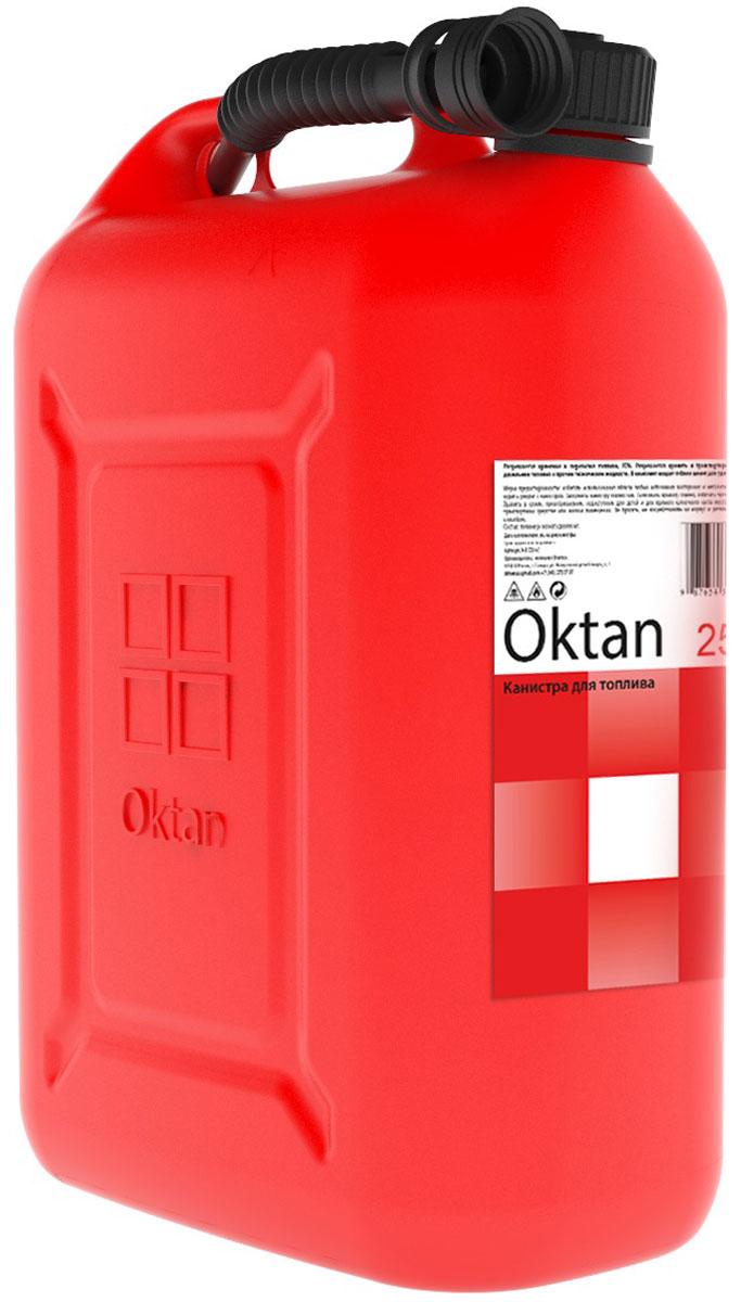 Канистра пластиковая OKTAN, для ГСМ, 25 лred 25.01.01.00-1Канистры пригодны для бензина и масла, не накапливают статистический заряд и сертифицированы в соответствии с законом о пожарной безопасности РФ. Канистры производятся на современном российском предприятии из первичного сырья. Материал: ПЭНД Объем 25 л