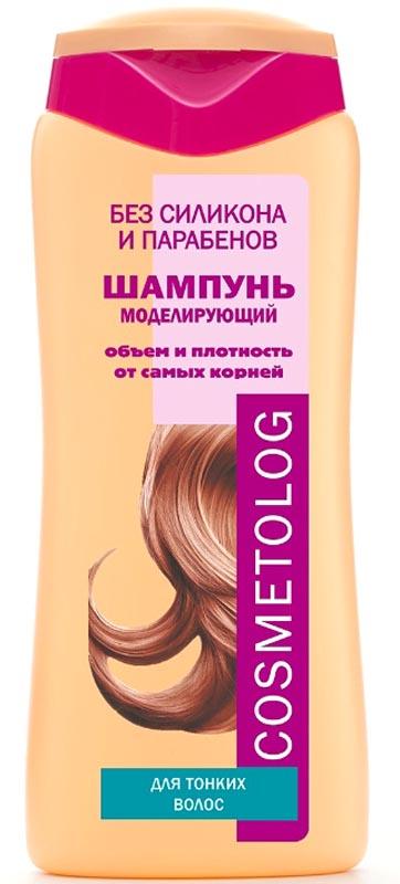Cosmetolog Шампунь Моделирующий для тонких волос, 250 мл360106Нежный шампунь для тонких волос, нуждающихся в особом уходе. Придает легкость и естественность каждой пряди, делает волосы более пышными и объемными. Мягкая основа тщательно промывает волосы и кожу головы. Аминокислоты, родственные кератину, проникая вглубь волоса, восстанавливают его структуру. Кондиционер стабилизирует структуру и уплотняет волосы, препятствует их ломкости. Хитозан обладает пленкообразующим свойством, фиксируясь на волосе, образует защитный чехол от корня до кончика. Д-пантенол увлажняя волосы, делает их более эластичными. Шампунь придает волосам мягкость и гладкость, отличный блеск, роскошный объем от корней, облегчает расчесывание, дает ощущение естественной укладки.