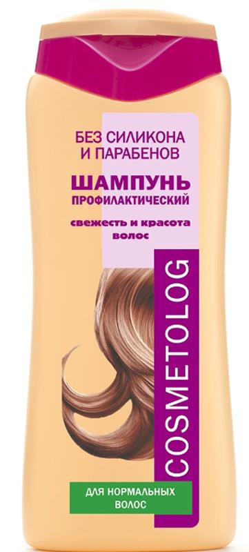 Cosmetolog Шампунь Профилактический для нормальных волос, 250 мл360103Шампунь - идеальное средство для эффективного очищения нормальных волос и кожи головы от любых загрязнений и остатков средств для укладки. Мягкая моющая основа не нарушает природный рН-уровень кожи головы и волос. Благодаря Д-пантенолу поддерживается оптимальный водный баланс, волосы остаются идеально увлажненными. Витамин Е обеспечивает anti-age уход и нейтрализацию свободных радикалов, вызывающих повреждение структуры волоса. В состав шампуня введен кондиционирующий агент, обеспечивающий восстановление кутикулы, мягкость, гладкость и естественный блеск волос. Ухаживающее действие шампуня позволяет сохранить здоровыми кончики волос, обеспечивает легкое расчесывание и облегчает укладку. Ваши волосы здоровые и ухоженные.