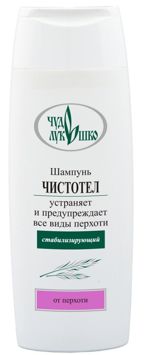Чудо Лукошко Шампунь Чистотел От перхоти, стабилизирующий, 250мл60104Бережно промывает волосы и кожу головы, эффективно устраняет перхоть, препятствует ее образованию. Отктопирокс уничтожает грибок возбудитель перхоти. Витамин Е защищает волосы и кожу от вредного воздействия окружающей среды и солнца. Чистотел богат витамином С, обладает заживляющим, противомикробным, антиаллергенным и противовоспалительным действием. Алоэ активно питает волосяные луковицы, стимулирует рост волос, препятствует их выпадению, интенсивно лечит кожу головы, дает бактерицидный и ранозаживляющий эффект. Зверобой регулирует жировые выделения, укрепляет корни, снимает раздражение, воспаление и шелушение. При регулярном применении шампунь предотвращает появление перхоти.