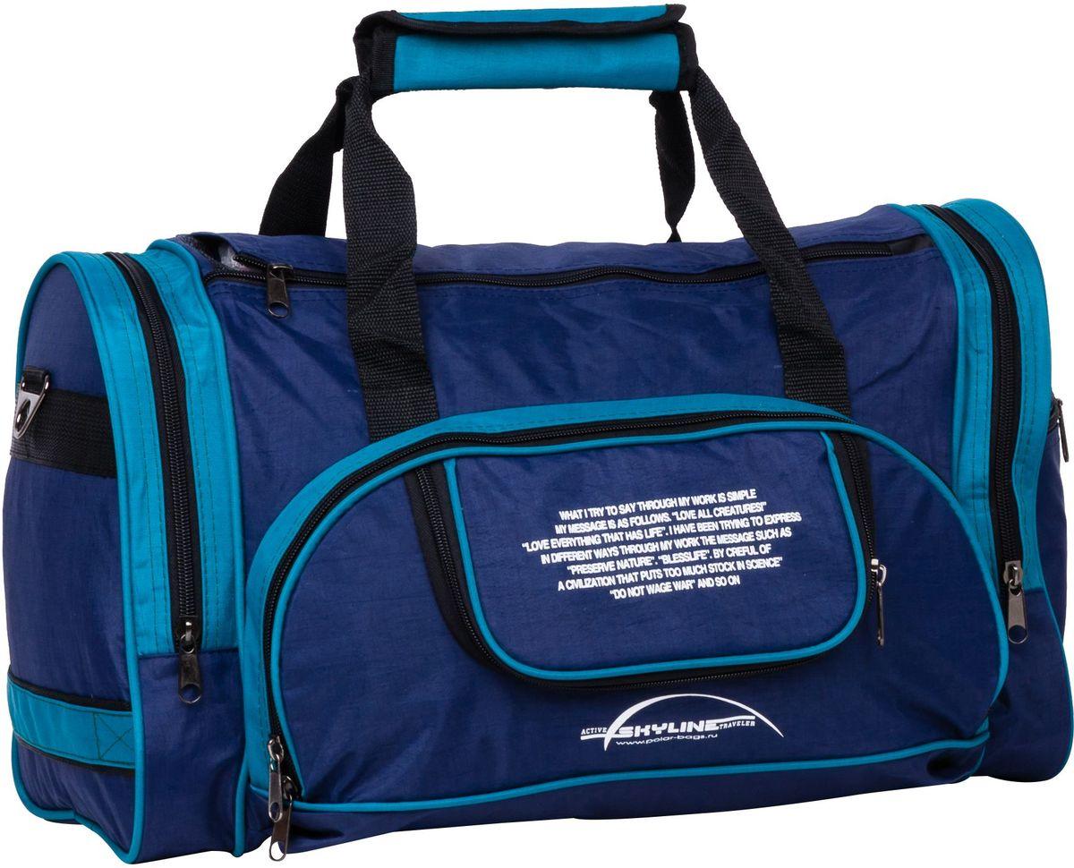 Сумка дорожная Polar Тревел, цвет: синий, голубой, 37,5 л, 30 х 50 х 25 см. 60656065Материал – полиэстер с водоотталкивающей пропиткой. Вместительная спортивная сумка среднего размера. Одно отделение. Два боковых кармана и два кармана на передней части. В комплект входит съемный плечевой ремень. Эта сумка идеально подойдет для спорта и отдыха. Спортивная сумка для ваших вещей.