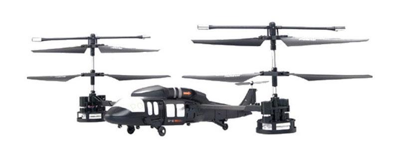 HappyCow Вертолет на радиоуправлении Pilotage