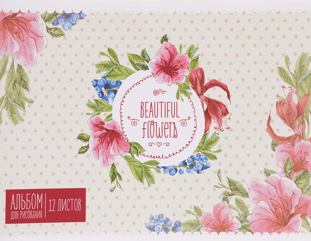 ArtSpace Альбом для рисования Beautiful Flowers цвет розовый 12 листов