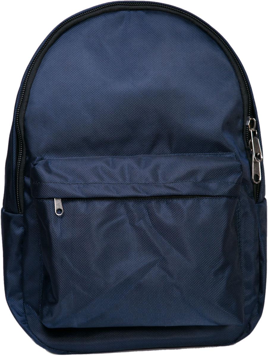 Рюкзак Mitya Veselkov, цвет: синий. BACKPACK-DARKBLUEBACKPACK-DARKBLUEВысокопрочный рюкзак из брезента в классическом стиле. Широкие лямки с мягкой подкладкой не будут натирать плечи при носке. Спинка рюкзака также сделана из мягкого материала. Внутри одно большое отделение и вместительный карман, снаружи внешний карман на молнии.