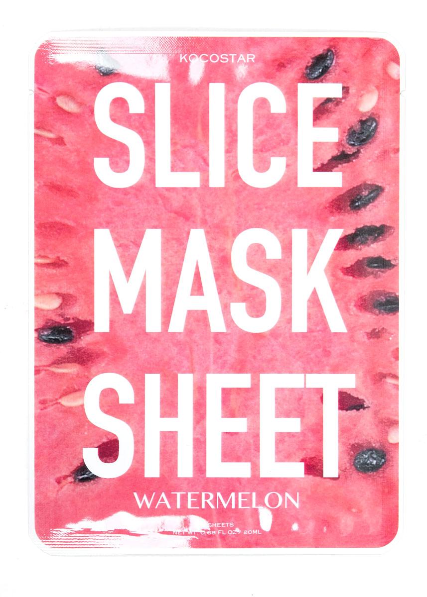 Kocostar Маска-слайс для лица Арбуз, 20 мл / Slice Mask Sheet (Watermelon)20-0001Экстракт любимого фрукта в уникальной увлажняющей маске для лица в виде сочных ломтиков. Летнее удовольствие круглый год! Высокое содержания магния способствует активной регенерации клеток, кальций - очищает поры и снимает раздражение, витамин С разглаживает кожу и сужает поры. Экстракт арбуза обеспечивает UV-защиту и активную регенерацию и омоложение кожи. Гиалуроновая кислота в составе маски-слайс обеспечивают глубокое увлажнение и активизирует защитные свойства кожи. Экстракт плодов Асаи, известных своими антиоксидантными свойствами, препятствует процессу раннего старения.