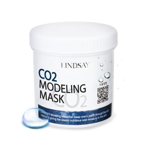 Lindsay Маска альгинатная - моделирующая маска карбокситерапия, упаковка- банка, 400 гр140955