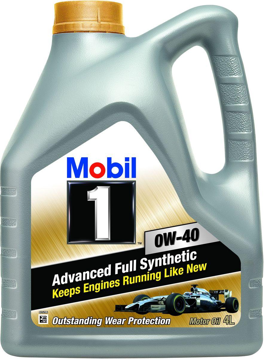 Масло моторное Mobil, синтетическое, класс вязкости 0W-40, 4 л152558Полностью синтетическое моторное масло Mobil разработано для новейших бензиновых и дизельных двигателей (без дизельных сажевых фильтров) и демонстрирует отличные эксплуатационные свойства. Обеспечивает исключительную чистоту двигателя и высокую эффективность его защиты от износа, а также другие важные эксплуатационные преимущества. С маслом Mobil двигатель работает как новый в любых условиях вождения и эксплуатации. Благодаря плодотворному техническому сотрудничеству с ведущими автопроизводителями и применению новейших технологий в области смазочных материалов, масло Mobil рекомендуется для многих типов современных автомобилей, в которых оно обеспечивает непревзойденные эксплуатационные свойства, даже при вождении в очень жестких условиях. Применяется в: - современных двигателях, созданных на основе новейших технологий, включая двигатели с турбонаддувом, двигатели с прямым впрыском, дизельные (без сажевых фильтров) и гибридные двигатели; - двигателях с повышенными...