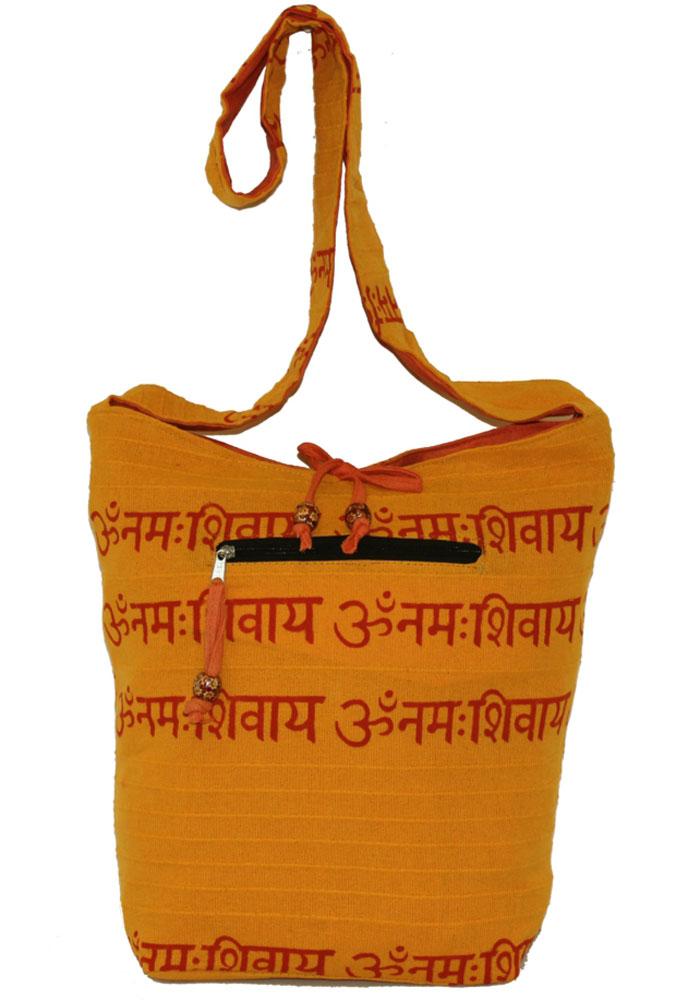 Сумка женская Ethnica, цвет: оранжевый. 204150204150Женская сумка Ethnica изготовлена из текстиля. Дополнена модель широкой удобной лямкой и украшена стильной вышивкой. Передняя стенка сумки оснащена втачным карманом на молнии. Застегивается изделие на застежку-молнию.