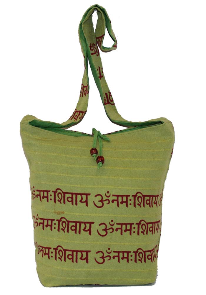 Сумка женская Ethnica, цвет: фисташковый. 204150204150Женская сумка Ethnica изготовлена из текстиля. Дополнена модель широкой удобной лямкой и украшена надписями. Застегивается изделие на застежку-молнию.