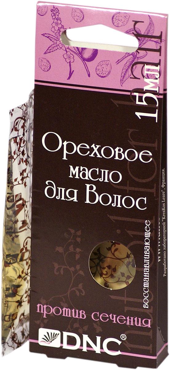 DNC Ореховое масло для волос против сечения 15 мл