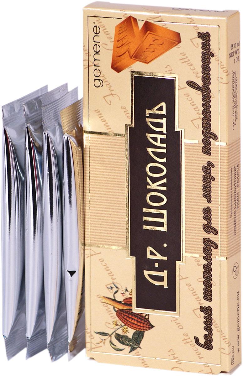 Масло косметическое для лица Gemene Белый шоколад, подтягивающее, 4*7,5 мл4751006753921Шоколад заботится не только о вашем настроении, но и о вашей красоте.Уникальные по своим природным свойствам какао-бобы содержат незаменимые жирные кислоты (стеариновая, пальмитиновая, олеиновая, линоленовая), которые восстанавливают мембраны клеток и способствуют удержанию влаги в коже, а также полифенолы - вещества с сильной антиоксидантной активностью, препятствующие появлению морщин. Теобромин и теофиллин активизируют биохимические реакции в коже, стимулируя подтягивающий эффект. Кофеин стимулирует кровообращение, нормализует отток крови и лимфы, препятствует появлению отеков. Комплекс из масел авокадо, миндаля и олив смягчает и увлажняет кожу, насыщая ее витаминами и минералами.