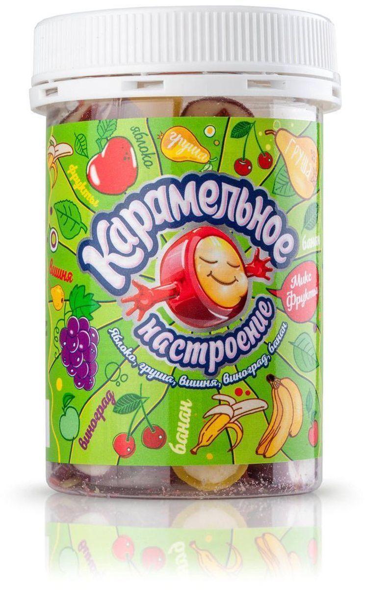 Карамельное настроение Фруктовый микс конфеты, 140 г4665298010016Карамель леденцовая ручной работы с натуральным вкусом.