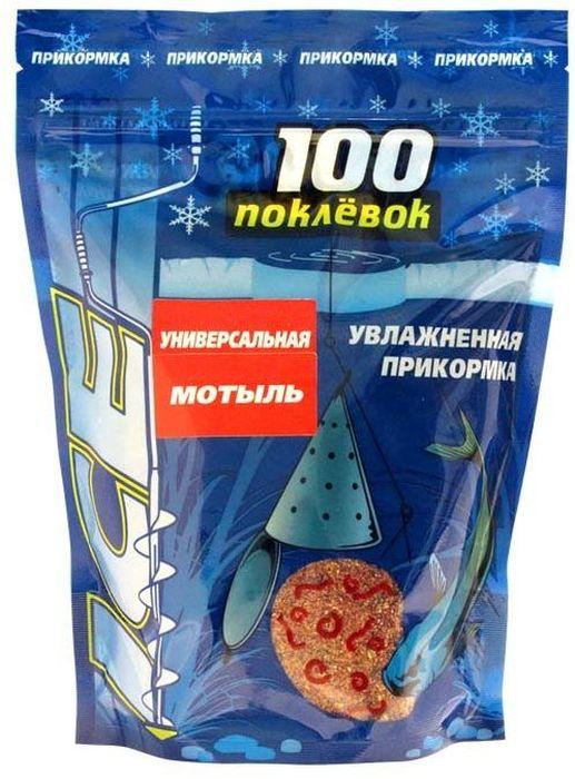 Прикормка 100 Поклевок ICE, зимняя, увлажненная, мотыль, 500 г0060863Специфическая увлажненная прикормка с запахом мотыля. Можно использовать как самостоятельную смесь, так и в сочетании с другими прикормками зимней серии. Рассчитана на поимку любой рыбы в зимний период. Для лучшего эффекта рекомендуем добавлять в смесь мелкого кормового мотыля. Цвет - темно-красный. Аромат - мотыль.