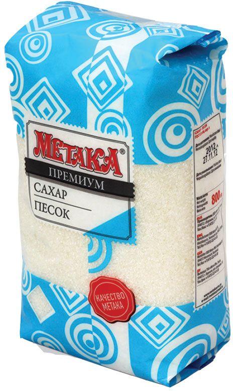 Сахарный песок Метака - быстрорастворимый, изготовлен из качественного сырья - сахарной свеклы. Отлично подойдет как ингредиент для приготовления пищи и ежедневного употребления с различными напитками.
