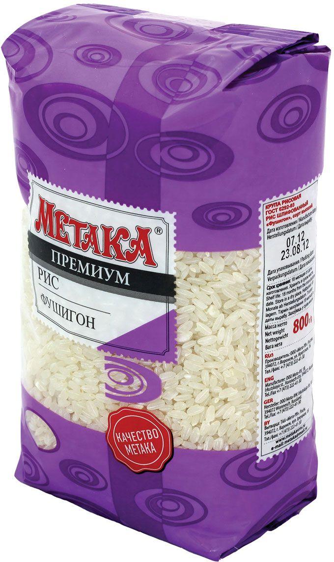 Метака рис фушигон, 800 г655В странах Юго-Восточной Азии и Китае рис является национальным продуктом питания. Основой сорт риса, который там выращивают и потребляют - фушигон. Особенность его приготовления заключается в том, что рис варят на воде без добавления соли, специй или масла. Только при подаче на стол или готовке блюда с использованием риса, добавляют различные соусы на основе сои и, как правило, кунжут. Как сложный углевод, рис дает большое количество энергии на долгий промежуток времени. Рис Метака Фушигон для суши сорта фушигон отличается повышенной клейкостью в вареном виде, что позволяет с легкостью придать ему желаемую форму. Фушигон используют не только для приготовления роллов и суши, но и для всех блюд Юго-Восточной Азии и Китая.