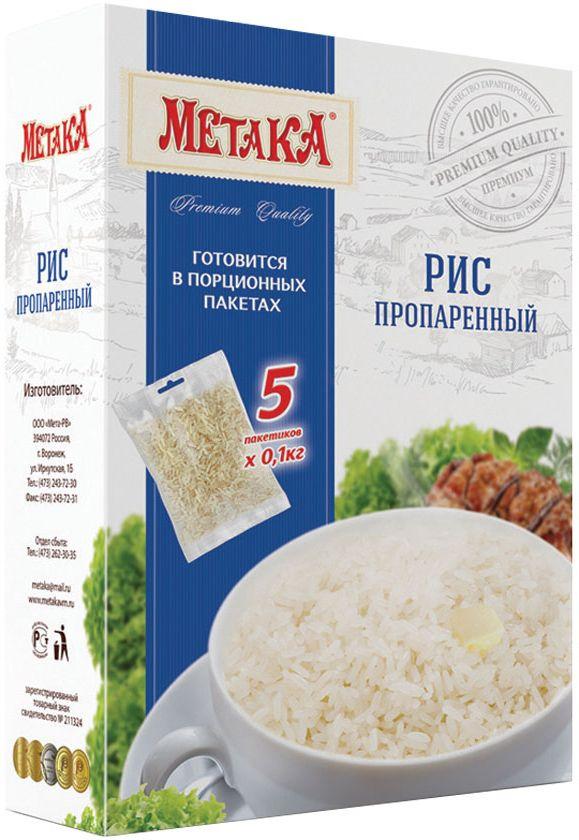 Метака рис пропаренный в варочных пакетах, 5 шт по 100 г006Пропаренный рис Метака - высококачественный длиннозерный рис, прошедший специальную обработку паром, при этом 80% полезных веществ удерживаются в зерне. Зерна пропаренного риса Метака менее ломки, после варки становятся мягкими и очень рассыпчатыми. Рис Метака сочетает в себе отличные вкусовые и эстетические качества, насыщен полезными элементами и часто используется в диетическом питании.