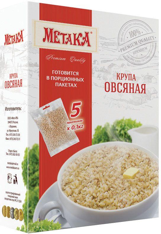 Метака крупа овсяная в варочных пакетах, 5 шт по 100 г068Хлопья Метака изготовлены на 100% из цельных злаков, которые содержат все компоненты зерна в природном соотношении. Они сохраняют всю природную пользу - ценные пищевые волокна (клетчатку), минеральные вещества и витамины. Овсяные хлопья Метака богаты пищевыми волокнами, которые улучшают пищеварение, нормализуя работу желудочно-кишечного тракта. Чтобы хорошо чувствовать себя, взрослому человеку необходимо съедать 30 грамм пищевых волокон в день.