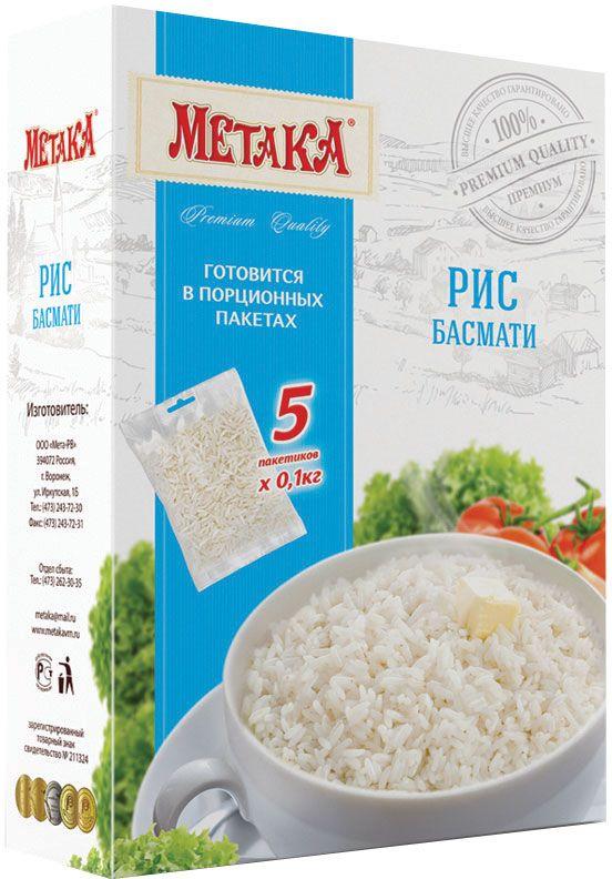 Метака рис басмати в варочных пакетах, 5 шт по 100 г105Метака Басмати экстрадлинный - ароматный рис, который имеет исключительно длинное зерно. Белый ароматный рис Басмати. Зерна Басмати длиннее и тоньше обычного длиннозерного риса, а при варке они еще больше удлиняются, оставаясь почти неизменными в ширину. Он обладает способностью хорошо поглощать жир и остается рассыпчатым после приготовления, что делает его идеальным рисом для плова. Рис Басмати выращивается у подножий Гималаев. Считается, что уникальным вкусом и ароматом этот белый длиннозерный рис обязан особой почве, климатическим условиям и даже воздуху этого региона. Слово басмати в переводе с хинди означает ароматный; этот сорт по праву признается во всем мире королем риса. Басмати обладает приятным ароматом и изысканным вкусом.
