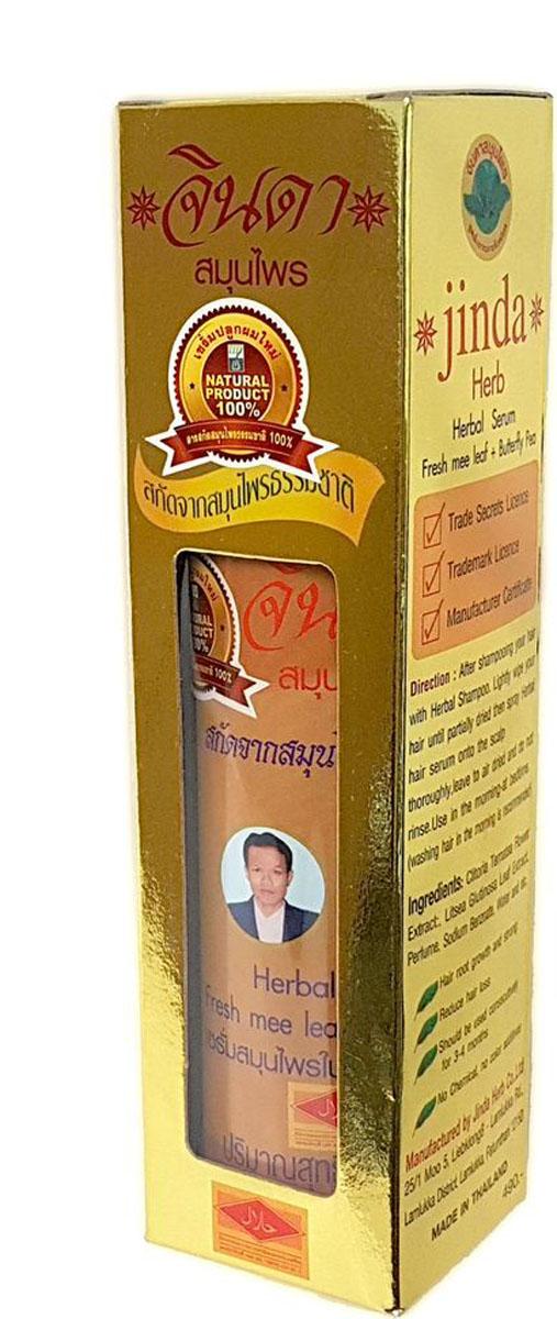 Jinda Herbal Serum - Травяная концентрированная Сыворотка от выпадения волос Джинда, 250 мл5636713-250Концентрированная сыворотка от выпадения волос, перхоти, облысения и грибковых заболеваний головы. Запатентованная формула сыворотки Джинда включает в себя экстракт Литсеии клейкой и Синего чая, сыворотка эффективно: борется с выпадением волос, укрепляя корни; питает и увлажняет кожу головы, предотвращая появление перхоти и зуда; стимулирует рост новых волос; восстанавливает структуру волоса, делая их более плотными и сильными; улучшает микроциркуляцию крови у волосяных луковиц; препятствует появлению седых волос. Применяется при лечении хронических и острых состояний выпадения волос, облысения, себореи и грибковых заболеваний. Бутылочка оснащена удобным дозатором. Не содержит химических добавок и красителей. При выпадении волос эффект можно увидеть уже через неделю. Стойкий результат достигается за 3-4 месяца применения. Для старых запущенных проблем - лечение и восстановление волос может занять 4-12 месяцев постоянного применения.