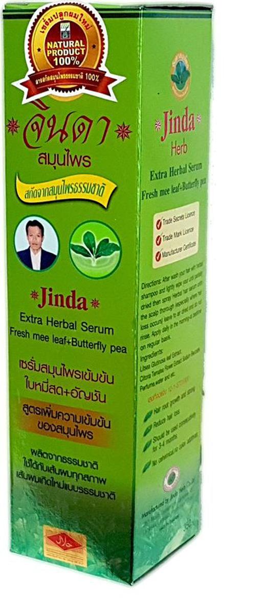 Jinda Extra Serum - Интенсивная сыворотка от выпадения волос Джинда, 120 мл5701000Усиленная формула сыворотки Джинда Баймисот разработана для решения застарелых и хронических форм облысения, себореи, перхоти, слабых секущихся волос. Сыворотка обладает двойной концентрацией трав. 100% натуральные растительные ингредиенты, подходят для всех типов волос. Кроме этого сыворотка: • Стимулирует здоровый рост новых волос, придает корням силу для роста. • Предотвращает выпадение волос. • Питает луковицы волос, делает их сильными, крепкими и здоровыми. • Увеличивает тонких волос. • Делают волосы здоровыми, шелковистыми, придают волосам здоровый блеск. Волосы будут легче укладываться и держать форму прически. • Снижает жирность кожи головы. • Предотвращает зуд кожи головы. • Борется с перхотью. • Обладает нежным запахом жасмина.