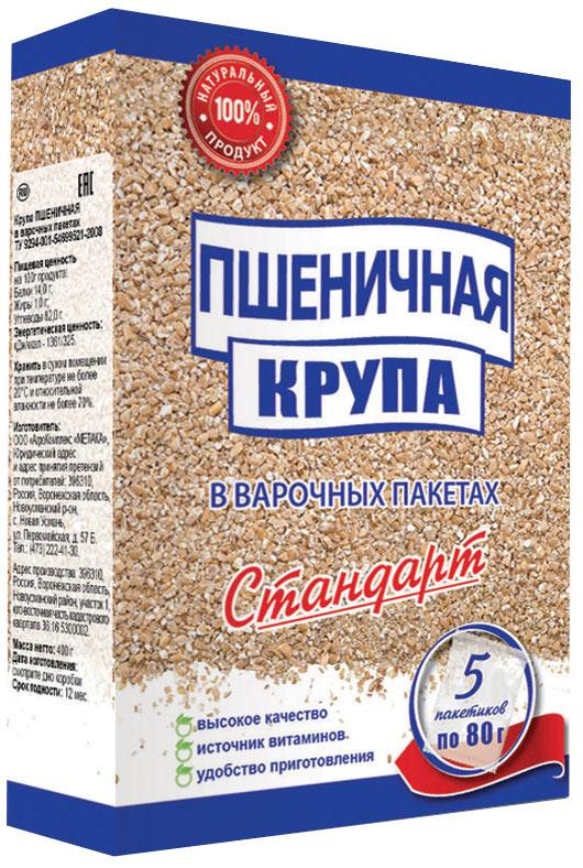 Стандарт крупа пшеничная в варочных пакетах, 5 шт по 80 г