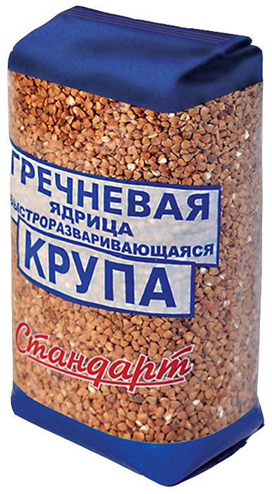 Стандарт крупа гречневая ядрица, 900 г467Крупа гречневая ядрица Стандарт быстроразваривающаяся (пропаренная). Крупа гречневая по содержанию белка превосходит все зерновые культуры и занимает достойное место в рационе человека. В зерне гречки сосредоточено большое количество минеральных веществ, микроэлементов и аминокислот. Гречневая крупа сочетает в себе неповторимый аппетитный вкус и аромат.