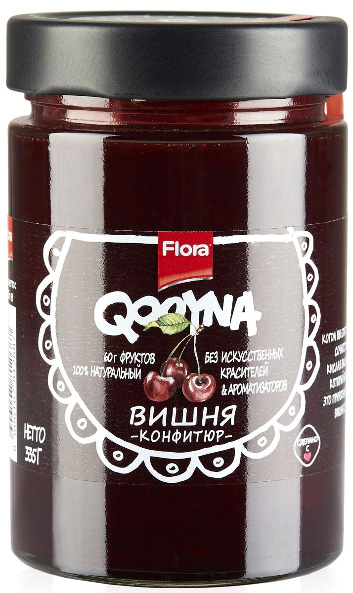 Qooyna Вишня конфитюр, 335 г3400502Источник здоровья в сочных плодах!