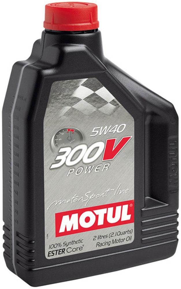 Масло моторное Motul 300 V Power, синтетическое, 5W-40, 2 л104242100% синтетическое моторное масло, созданное по технологии Ester Core. Благодаря техническому партнерству с самыми престижными гоночными командами, MOTUL разработала широкий спектр смазочных материалов для гоночных и спортивных автомобилей. Линейка MOTUL 300V motorsport повышает производительность двигателей последнего поколения. Одновременно обеспечивается высокая защита от износа, предотвращается падение давления масла и его окисление при высоких температурах. Обеспечивает мощность и надежность. Класс вязкости 5W-40 позволяет компенсировать среднюю степень разжижения масла топливом и обеспечить стабильное давление. Использование: ралли, GT-чемпионат, шоссейно-кольцевые гонки.