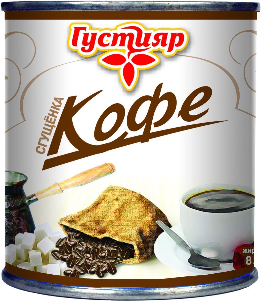 Сгущенное молоко с кофе 8.5% Густияр, продукт подходит для изготовления изысканых кондитерских изделий, употребления с молоком. Лучшее дополнение к блинам. Пищевая ценность на 100 г продукта: жира - 8.5 г, белка - 4 г, углеводов - 56 г. Энергетическая ценность - 320 Ккал.