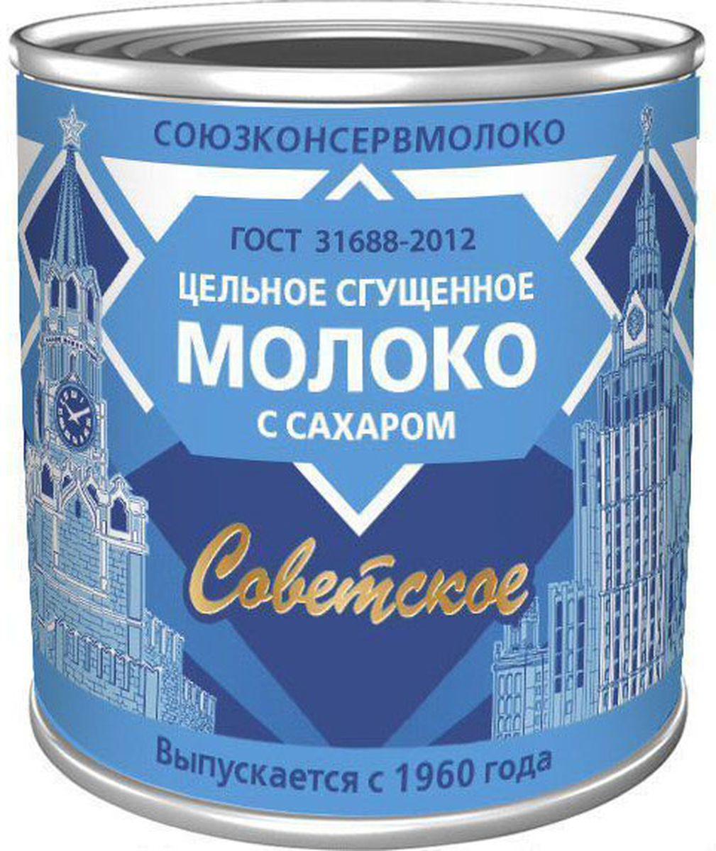 Молоко цельное сгущенное 8.5% 380 г Советское, подходит для добавления в чай, кофе, изготовление кондитерских изделий. Сладкий вкус, с выраженным вкусом пастерилизовонного молока. Пищевая ценность на 100 г продукта: жира - 8.5 г, белка - 7.2 г, углеводов - 56 г. Энергетическая ценность - 329 Ккал.