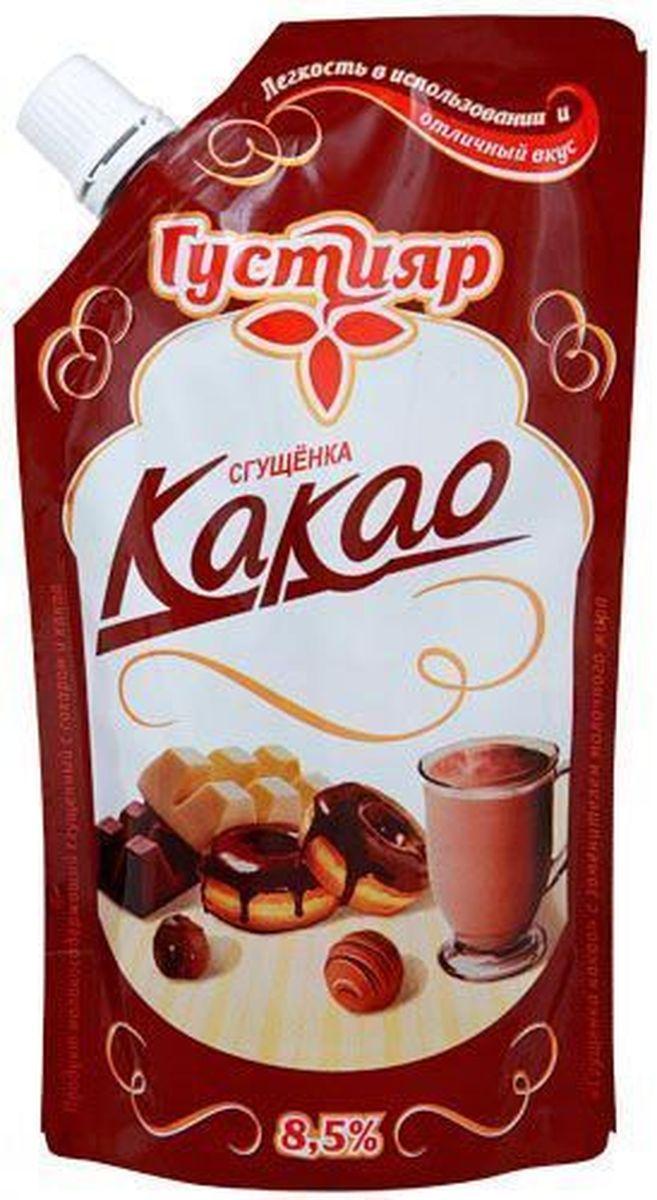 Сгущенка Густияр с какао 8.5%. Продукт молокосодержащий сгущенный с сахаром и какао. Изготовлено из обезжиренного молока, сахар (сахароза, лактоза ), цельное молоко, востановленная сухая молочная сыворотка, сливочное масло, заменитель молочного жира, какао - порошок, консервант сорбат калия. Пищевая ценность в 100 г продукта: жира-8.5 г, белков - 4 г, углеводы - 56 г. Вкус - сладкий, характерен для сгущенного молока с сахаром и какао, однородная масса.