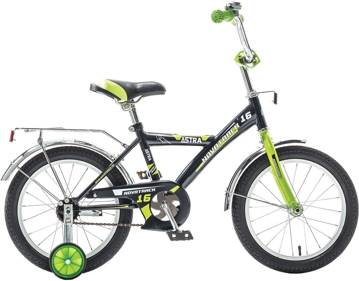 Велосипед детский Novatrack Astra, цвет: черный, 16163ASTRA.BK5Хотите, чтобы ваш ребенок играя укреплял здоровье? Тогда ему нужен удобный и надежный велосипед Novatrack Astra 16'', рассчитанный на ребят 5-7 лет. Одного взгляда ребенка хватит, чтобы раз и навсегда влюбиться в свой новенький двухколесный транспорт, который в принципе, сначала можно назвать и четырехколесным. Дополнительную устойчивость железному «коню» обеспечивают два маленьких съемных колеса в цвет велосипеда. Astra собрана на базе рамы с универсальной геометрией, которая позволяет легко взобраться или слезть с велосипеда, при этом он имеет такой вес, что ребенок сам легко справляется со своим транспортным средством. Еще один элемент безопасности – это защита цепи, которая оберегает одежду и ноги ребенка от попадания в механизм. Стильные крылья защитят от грязи и брызг, а на багажнике ребенок сможет перевозить массу полезных в дороге вещей. Данная модель маневренна и легко управляется, поэтому ребенку будет несложно и интересно учиться езде.