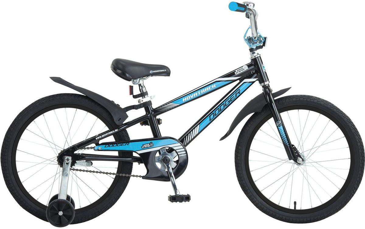 """Велосипед детский Novatrack Dodger, цвет: черный, 20205ADODGER.BK5Велосипед Novatrack Dodger 20 разработан специально для мальчишек 5-7 лет. Это надежный и верный «железный конь», с которым совершенно не стыдно показаться в приличном мальчишечьем обществе. Более того, такая техника станет предметом особой гордости юного велогонщика. Судите сами: легкая алюминиевая рама, регулируемые по высоте сиденье и руль, стильные хромированные крылья, внушительные колеса 20"""". Добавьте к этому серьезный велосипедный звонок, задний ножной тормоз, защиту цепи и катафоты – получается техника почти что представительского класса! Велосипед легкий, прочный и надежный, способный с честью пройти все краш-тесты, которые устроит ему юный владелец. Надежная конструкция, небольшой вес и хорошее качество сборки гарантируют вашему ребенку массу удовольствия и незабываемых приключений."""