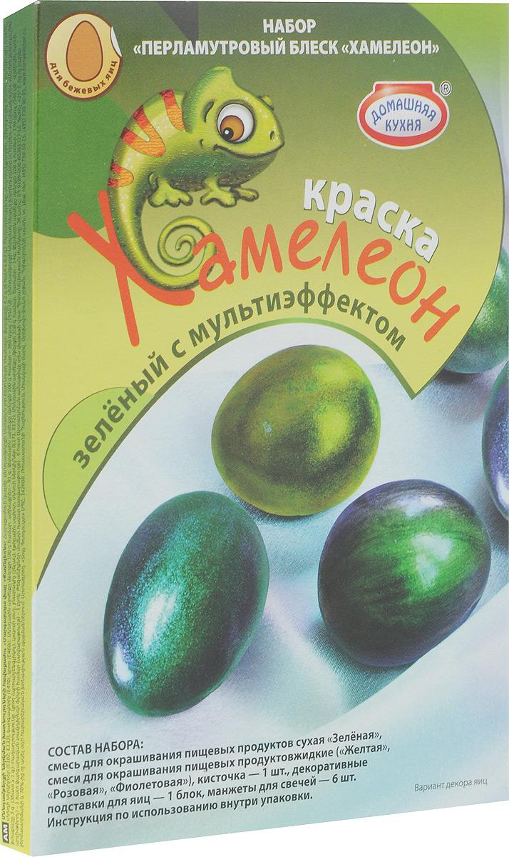Набор для декорирования яиц Домашняя кухня Блеск Хамелеон, цвет: зеленыйhk10418а_зелёныйНабор для декорирования яиц Домашняя кухня Блеск Хамелеон, цвет: зеленый