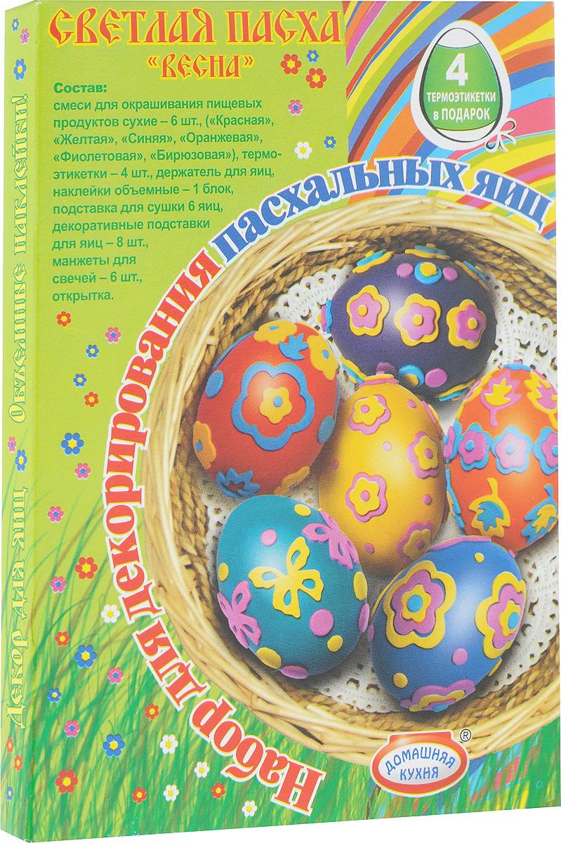 Набор для декорирования яиц Домашняя кухня Светлая Пасха. Веснаhk10401_ВеснаНабор для декорирования яиц Домашняя кухня Светлая Пасха. Весна
