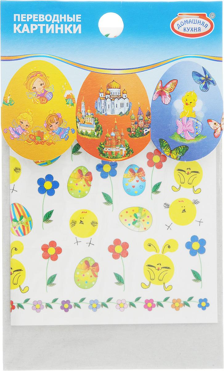 Наклейки для пасхальных яиц Домашняя кухня Ассорти, переводные, 36 штhk39167_яйцо, заяцНабор декоративных наклеек Домашняя кухня Ассорти, выполненный из ПВХ, предназначен для украшения пасхальных яиц. В набор входит 36 наклеек. Наклейки являются переводными, инструкция по наклеиванию прилагается. Средний размер наклеек: 1,7 х 1,3 см.