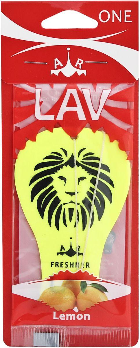 Ароматизатор автомобильный LAV One. Lemon50563