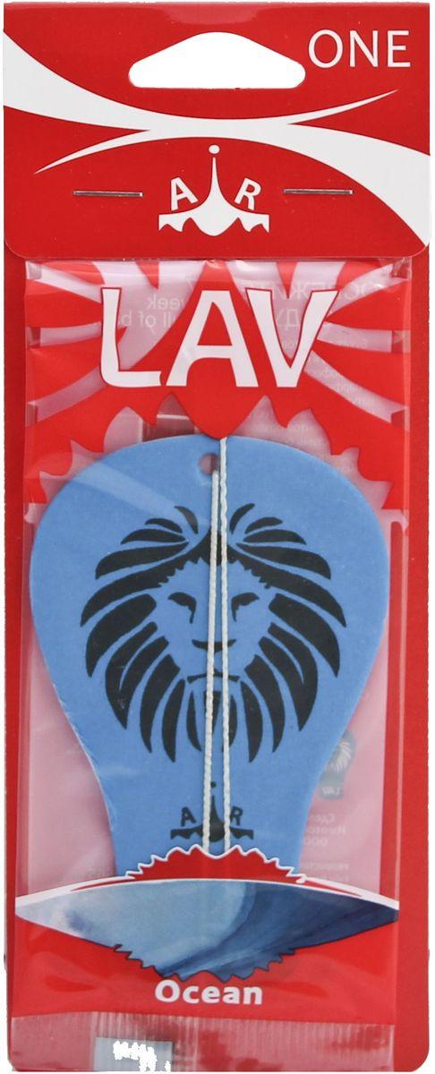 Ароматизатор автомобильный LAV