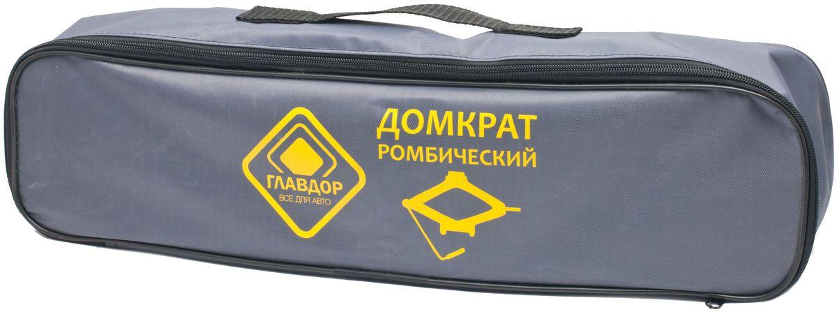 Сумка Главдор Домкрат ромбический, цвет: серый, на молнии, 12 х 50 х 10 смGL-628Сумка на молнии, с ручкой для хранения и транспортировки ромбического домкрата.