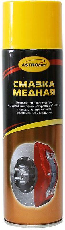 Смазка медная ASTROhim, 650 млАС-4576