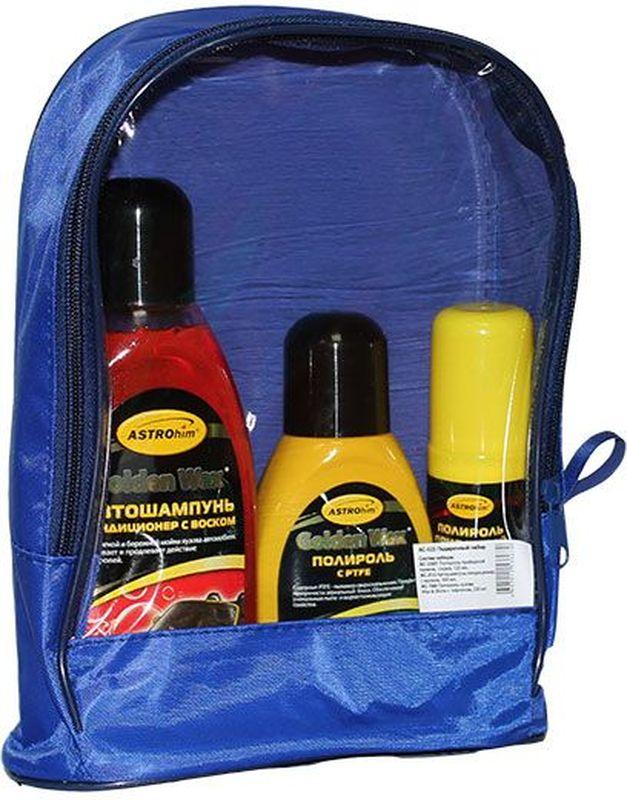 Набор автохимии ASTROhim: шампунь, полироль, полироль панелиАс-525