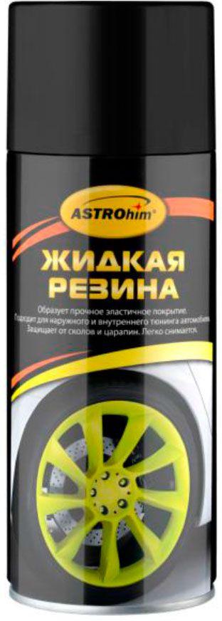 Резина жидкая ASTROhim, цвет: черный, 520 млАС-650