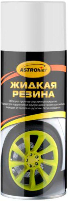 Резина жидкая ASTROhim, цвет: белый, 520 млАС-651