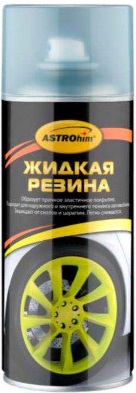 Резина жидкая ASTROhim, цвет: прозрачный, 520 млАС-652