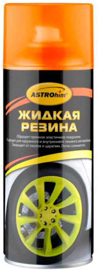 Резина жидкая ASTROhim, цвет: оранжевый флуоресцентный, 520 млАС-658