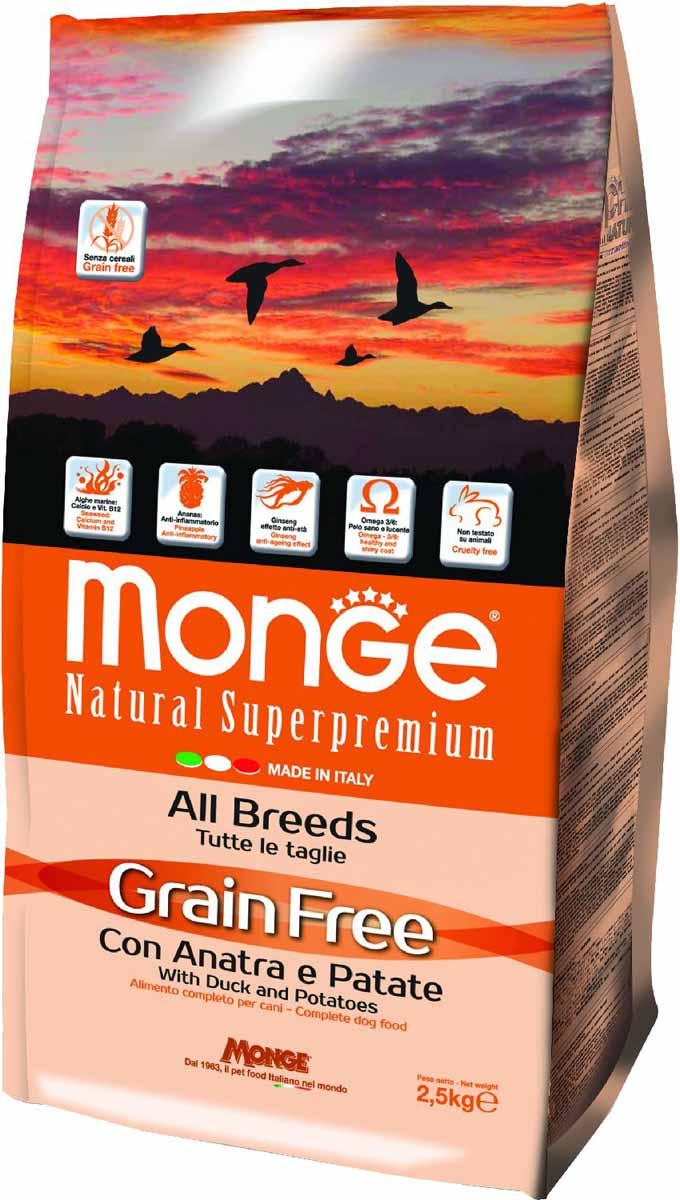 Корм сухой Monge Dog Grain Free, для собак всех пород, беззерновой, с уткой и картофелем, 2,5 кг70004732Monge Dog GRAIN FREE беззерновой корм для собак всех пород, утка с картофелем, 2,5 кг. Полноценная сбалансированная беззерновая диета для собак, склонных к аллергической реакции на глютен, а также для молодых животных, ведущих активный образ жизни. Этот аппетитный легкоусваиваемый корм является поистине уникальным продуктом в линейке кормов Monge, поскольку только он создан на основе мяса утки, которое считается одним из наиболее ценных источников полноценного белка и витаминов группы B. Гарантированный анализ: сырой белок 30%, сырые масла и жиры 20%, сырая клетчатка 2,0%, сырая зола 7,50%, кальций 1,80%, фосфор 1,45%, Омега-6 жирные кислоты 3,75%, Омега-3 жирные кислоты 1,10%. Пищевые добавки/кг: витамин А (ретинола ацетат) 26000 МЕ, витамин D3 (холекальциферол) 1700 МЕ, витамин Е (альфа-токоферол ацетат) 520 мг, витамин В1 (тиамина нитрат) 12 мг, витамин В2 (рибофлавин) 15 мг, витамин В6 (пиридоксинагидрохлорид) 7 мг, витамин В12 140 мг, витамин Н (биотин) 19 мг, витамин...