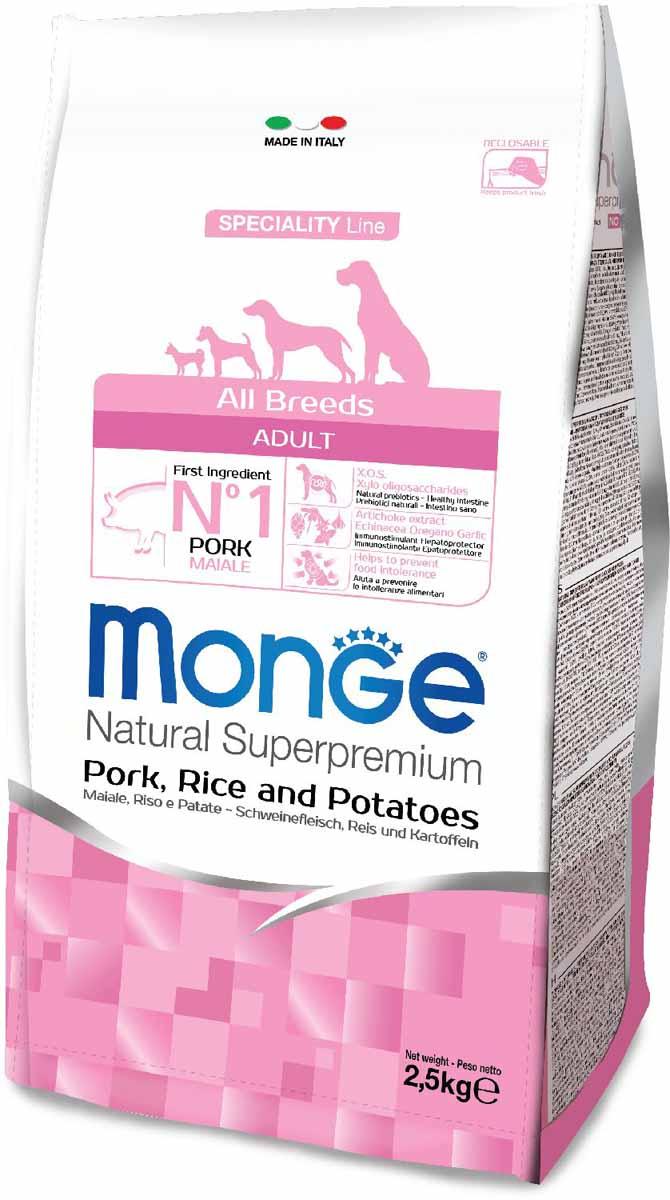 Корм сухой Monge Dog Speciality, для собак всех пород, со свининой, рисом и картофелем, 2,5 кг70011105Monge Dog Speciality для взрослых собак всех пород, свинина с рисом и картофелем, 2,5 кг. Сбалансированное полнорационное питание для взрослых собак всех пород. Линейка сухих рационов со специально подобранными источниками белка линейка полноценных сбалансированных рационов для взрослых собак всех пород SECIALITY LINE предназначена для собак, склонных к аллергическим реакциям и расстройствам пищеварения. В состав продукта входят отборные гипоаллергенные источники белка животного происхождения, что позволяет легко исключить из рациона ингредиенты, вызывающие аллергию. Высокая усвояемость корма гарантирует поступление в организм оптимального количества питательных веществ, необходимых собакам с чувствительным пищеварением. Оптимальный баланс омега-6 и омега-3 жирных кислот снижает риск развития воспаления и гарантирует превосходное состояние кожного покрова. Содержание в корме биотина, цинка и высокого уровня линолевой кислоты придает шерсти питомца блеск. Анализ...